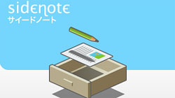 Sidenote: Conveniently work with & manage notes on your Mac