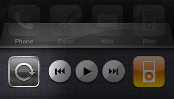 iPhone iOS 4 Screen Orientation Lock